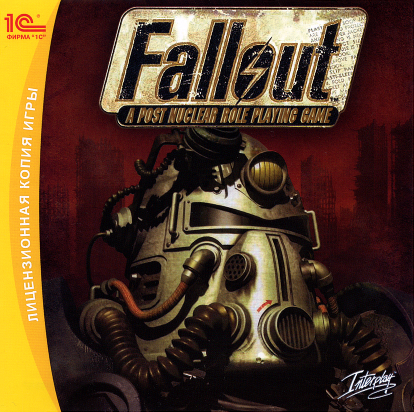 Fallout_ A Post Nuclear Role Playing Game2222.jpg]