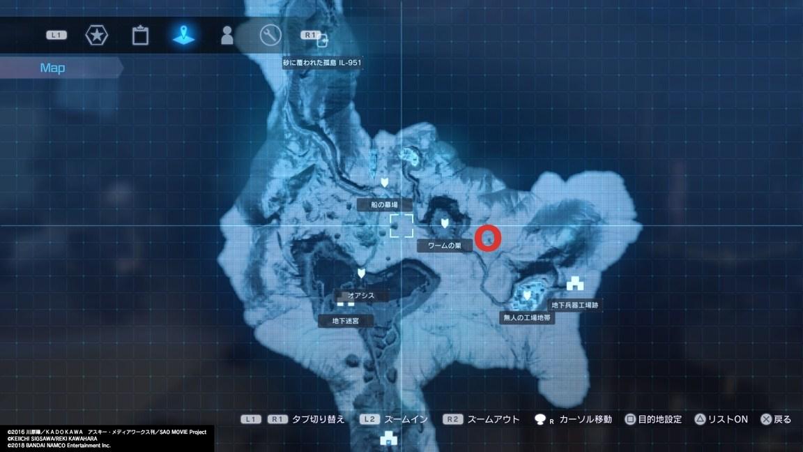 Steam Community :: Guide :: Unique Enemy Sub Quests