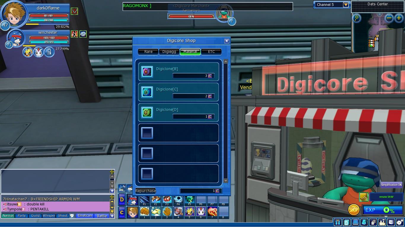 Steam community guide gua de digimon master online en espaol para usarlos vamos al data center y hablamos con richard sampson y seleccionamos la opcion de go inside data center gumiabroncs Images