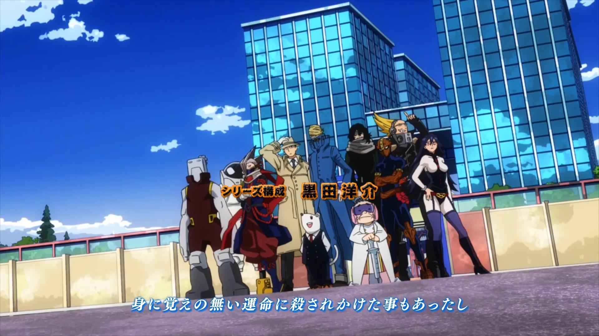 Steam Workshop :: Boku no Hero Academia Season 3 Opening