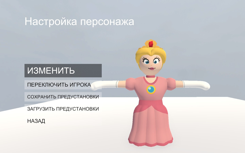 Cinderella skin for Girls