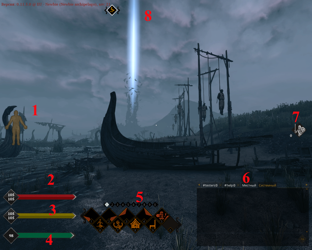 Life is feudal mmo avalon карта климата патч life is feudal your own 0.4.1.2