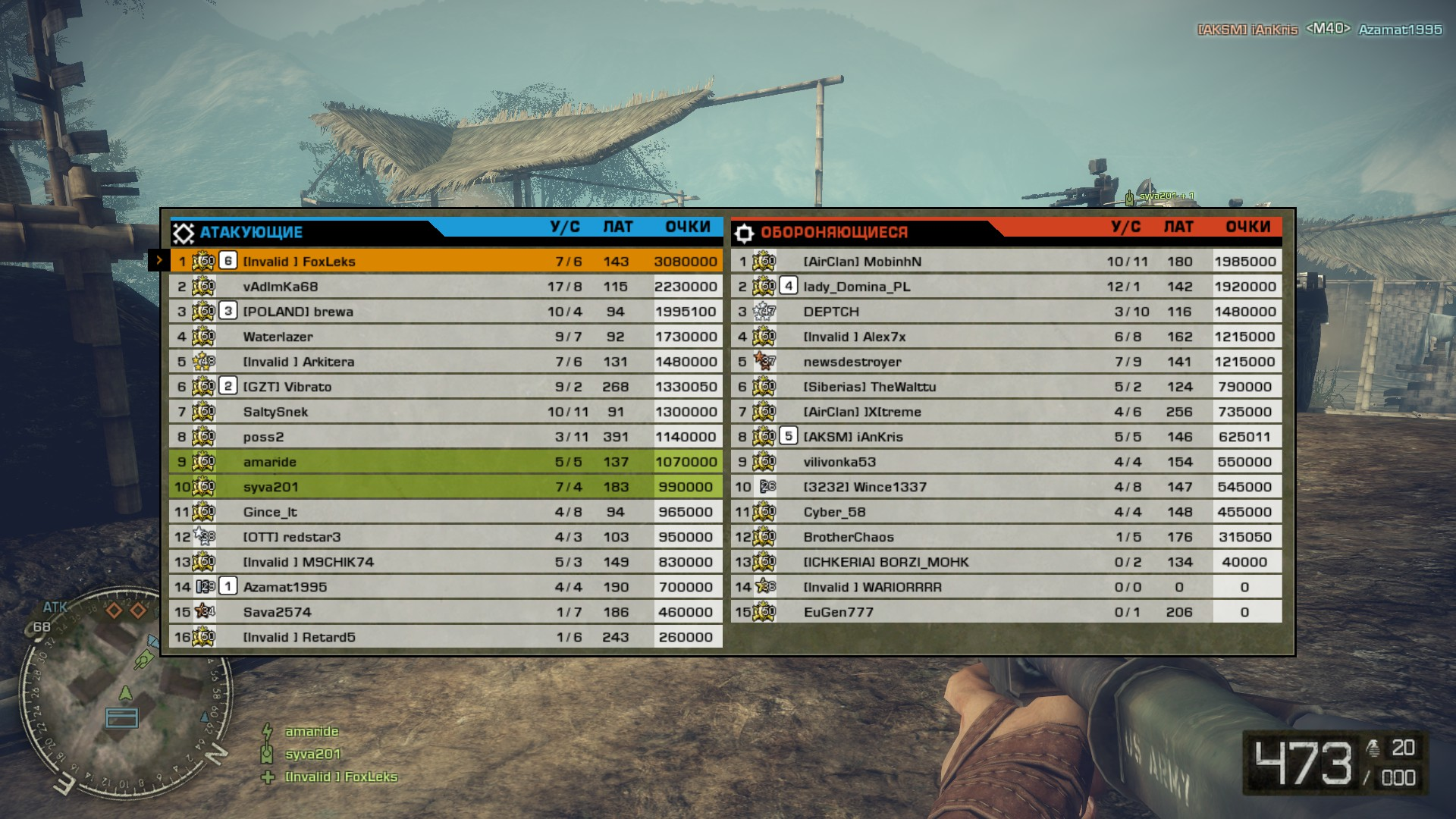 Steam Community :: Guide :: Battlefield: Bad Company 2  D I C E