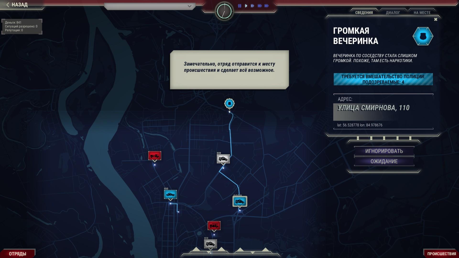 Map Of Usa Test Game%0A Screenshot
