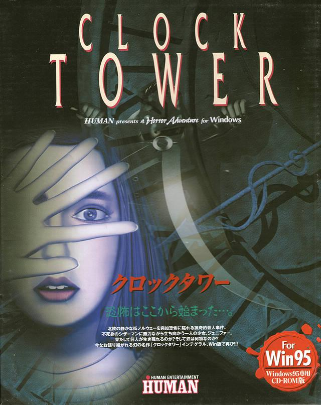 [Análise Retro Game] - Clock Tower The First Fear - SNES/PS1/WS E5F8A7656C00C3E3E652D815D1BFA545F5F5C1B8