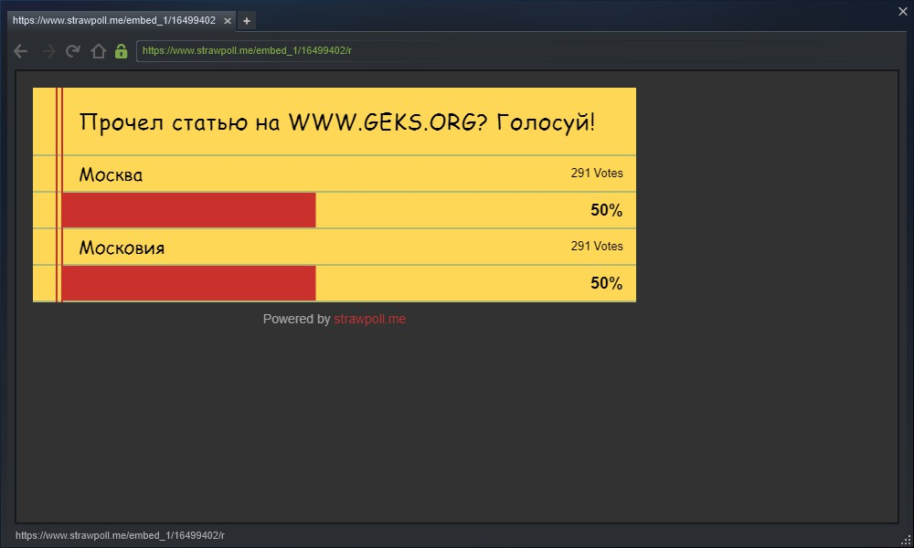 Steam Community :: Screenshot :: WWW GEKS ORG - Московия