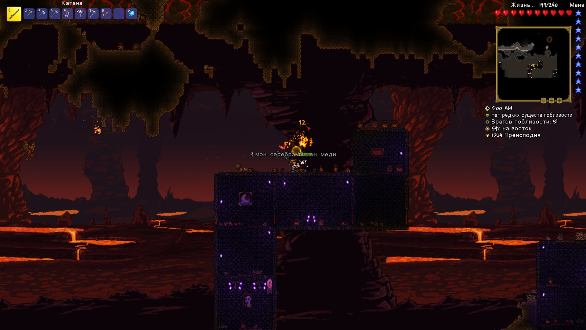 how to get earth shards in terraria thorium