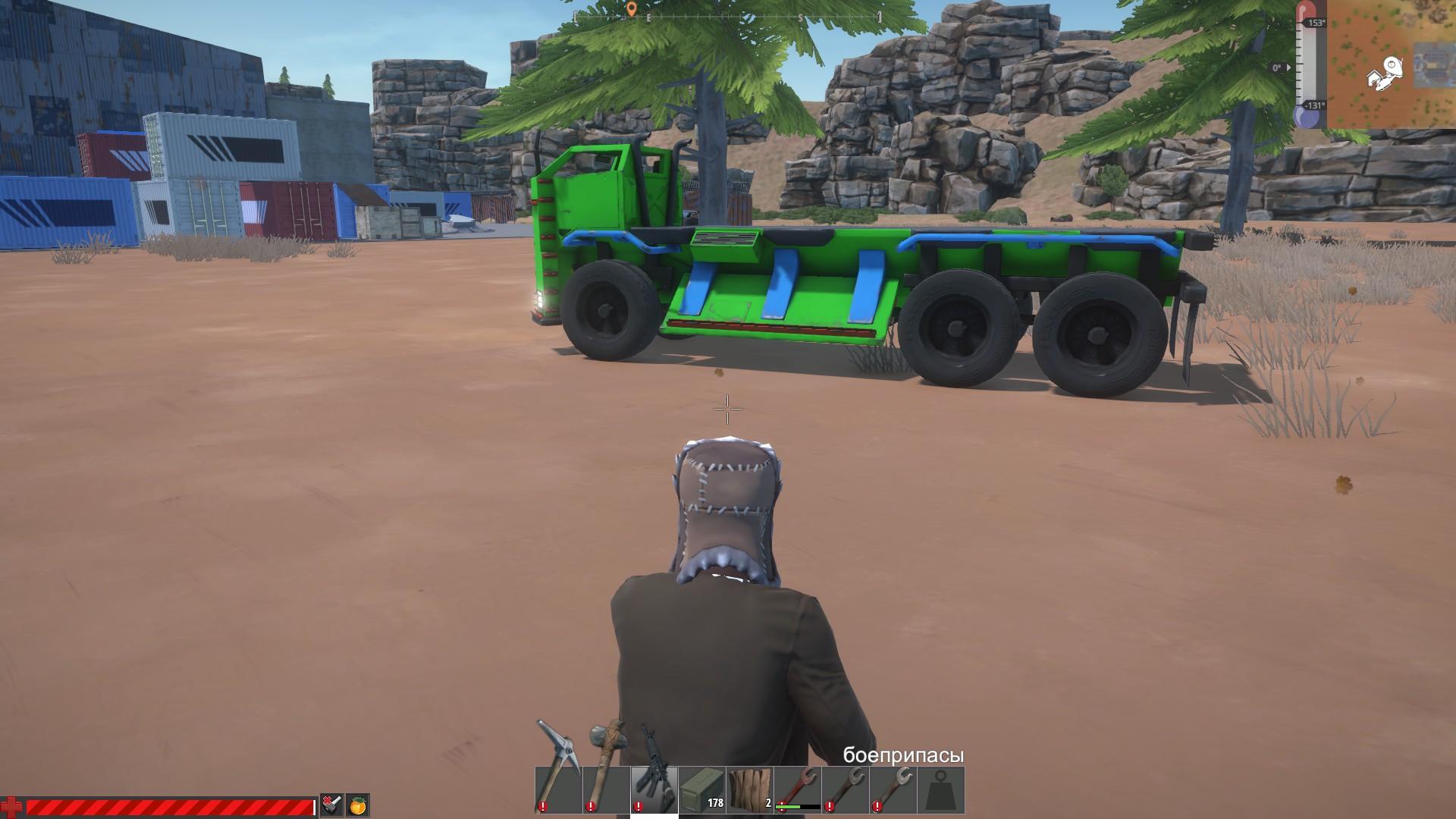 Как собрать грузовик в Hurtworld v2? (Гайд)