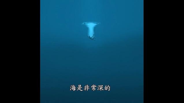 海洋 恐怖 症