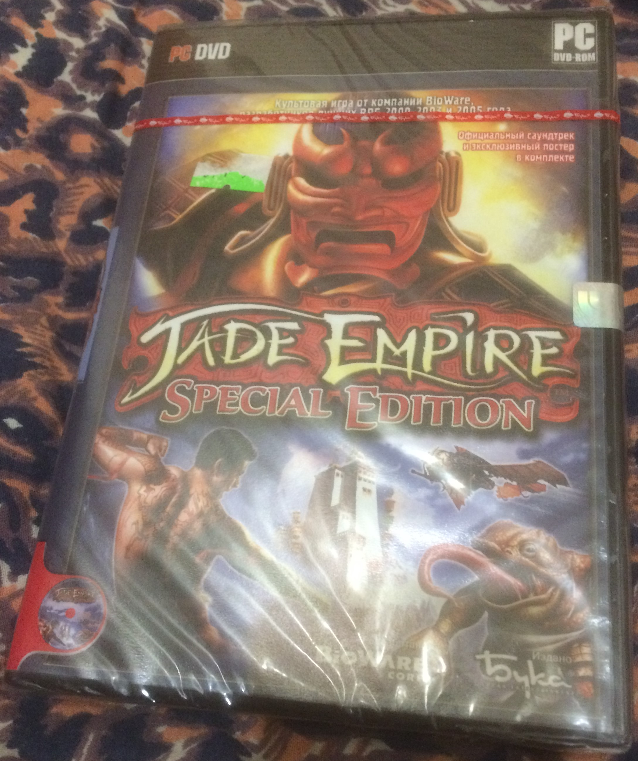 Steam Community :: Jade Empire: Special Edition