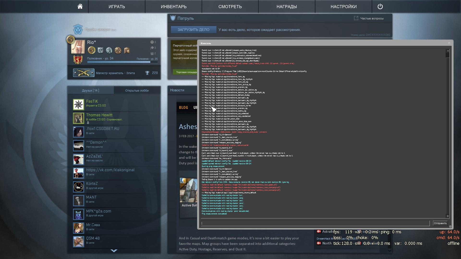 Steam Community : Guide : Специальные украшения ника и 47