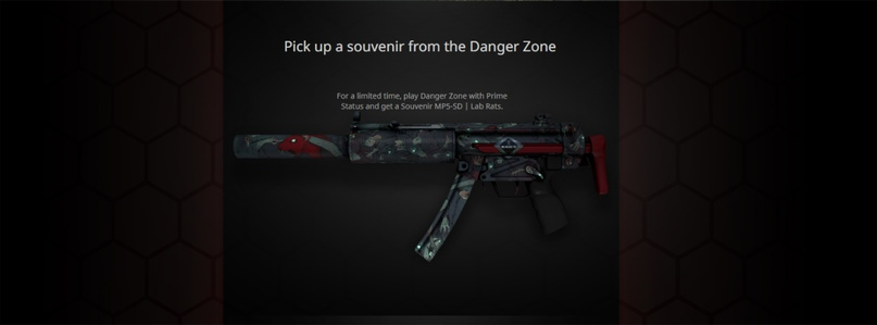 Danger Zone для cs:go