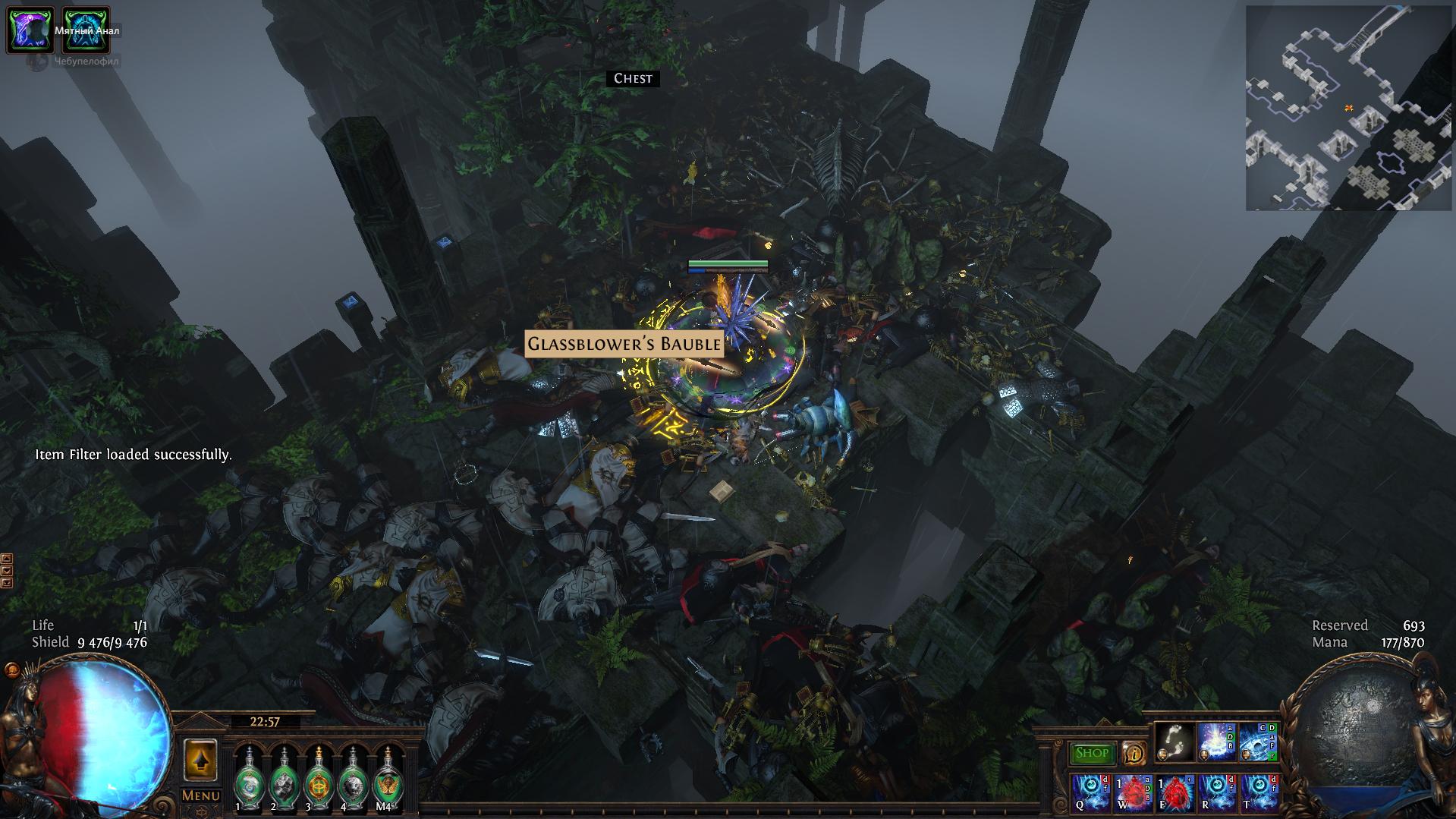 Steam Community :: Guide :: Гайд для новичков по Path of