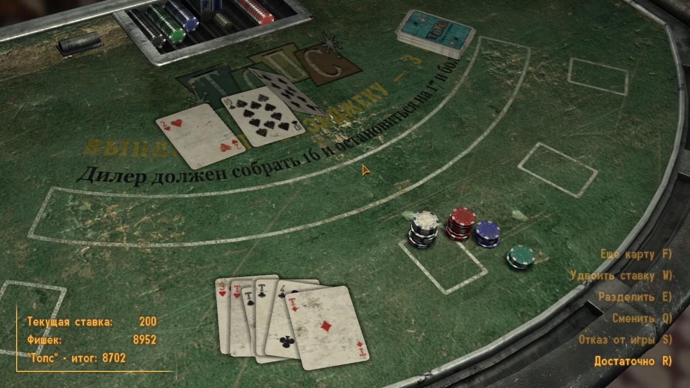 скачать игры бесплатно и без регистрации казино вулкан