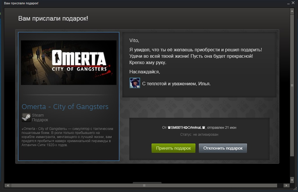 Steam Community :: Omerta - City of Gangsters