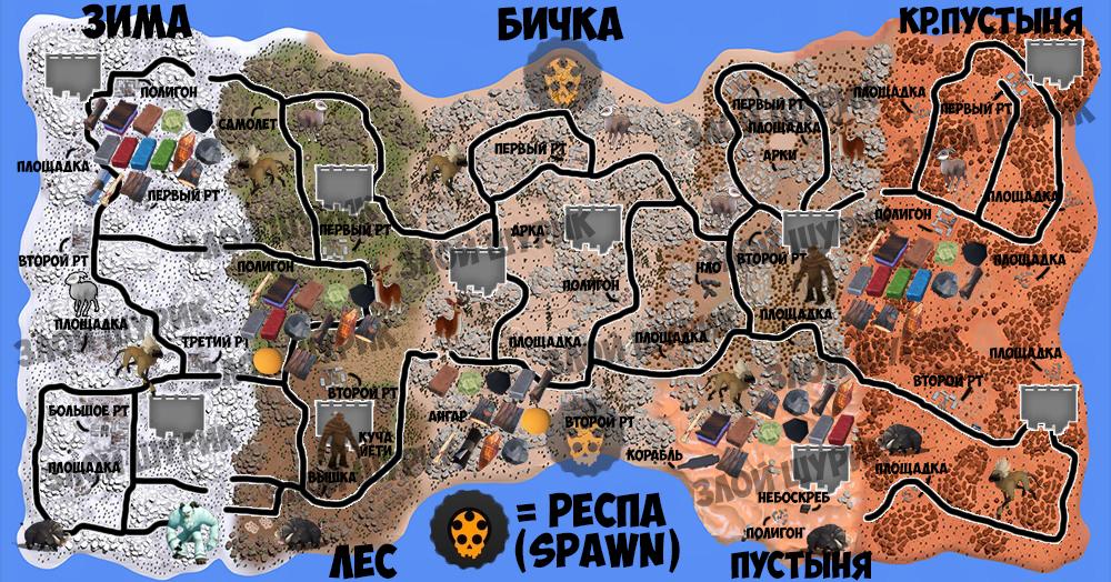 Все места карты Nullius в Hurtworld