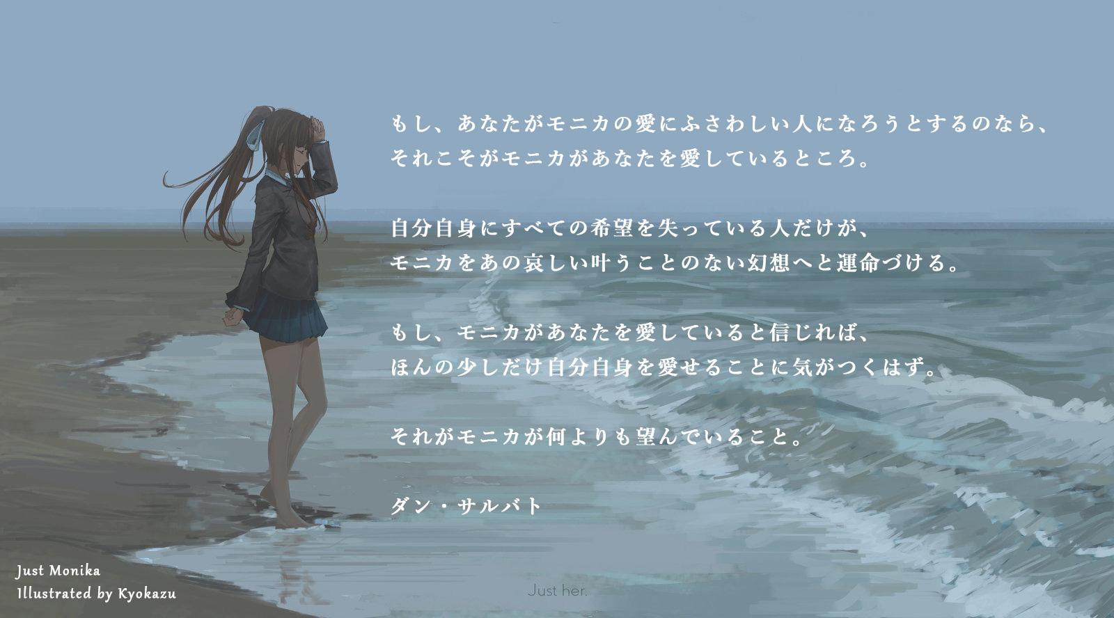 文芸 考察 ドキドキ 部