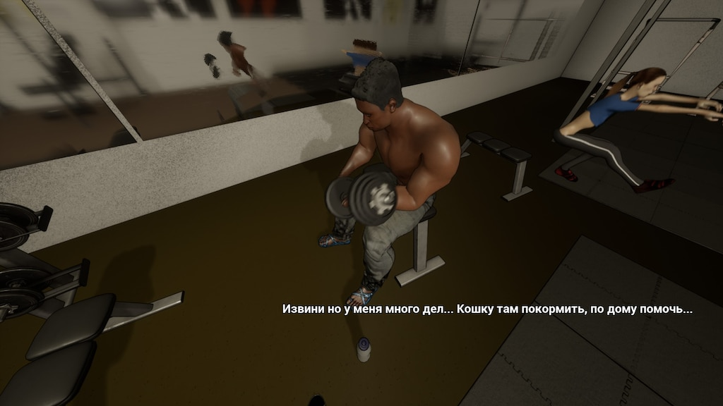 Steam Community :: Gym Simulator