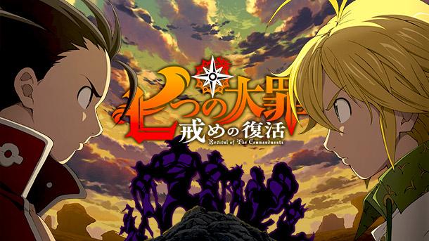 Steam Workshop :: [HS]- [FR] Nanatsu no Taizai   La désolation des