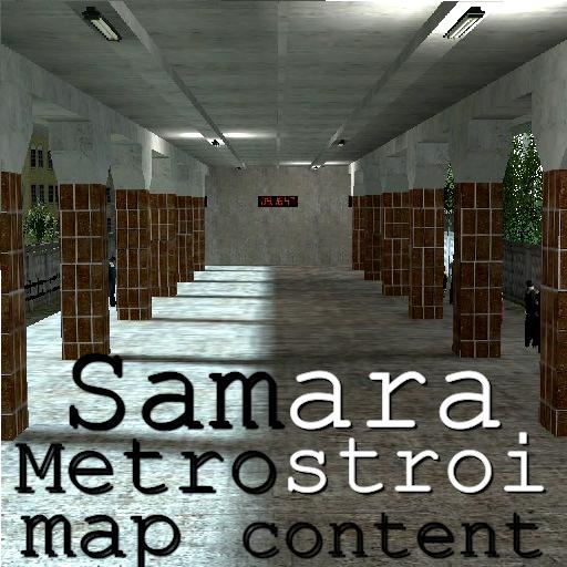 Samara Metrostroi (Full map content)