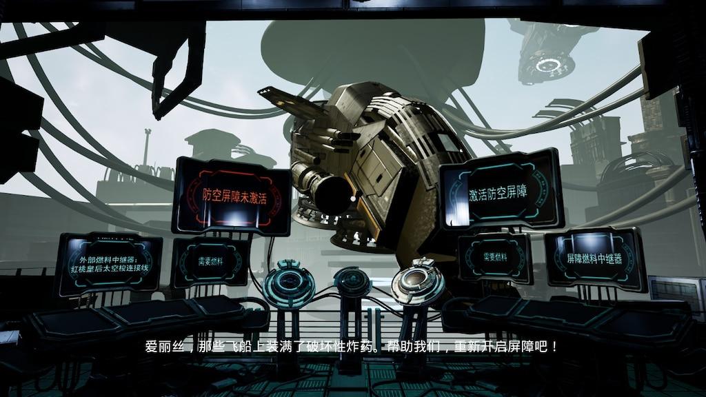 Steam Community :: ALICE VR