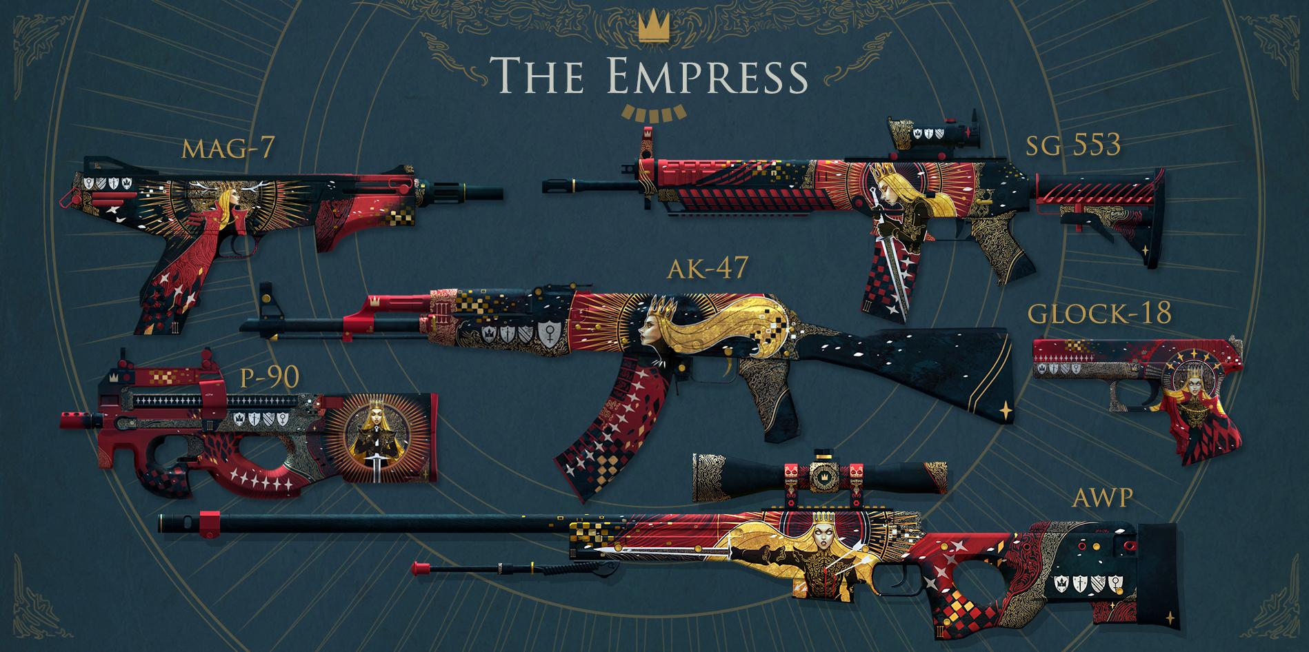 коллекция императрица