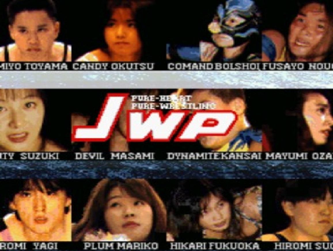 Steam Workshop :: Japan Women's Pro-Wrestling