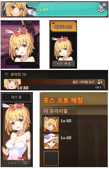 Steam Community Avatar Menu Rabbit Haru Estia Korea Testing
