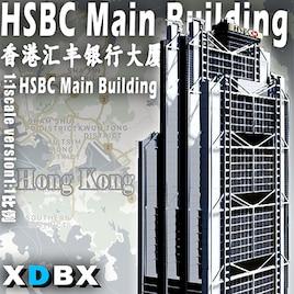 Steam Workshop :: HSBC Main Building香港汇丰银行大厦HK Hong Kong