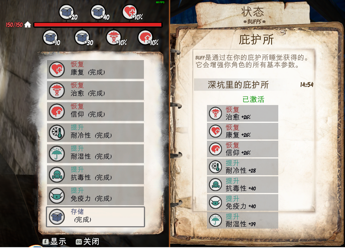 Guild 6 image 18