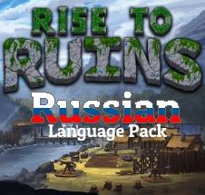 [Updated 1.0b] Russian Language Pack