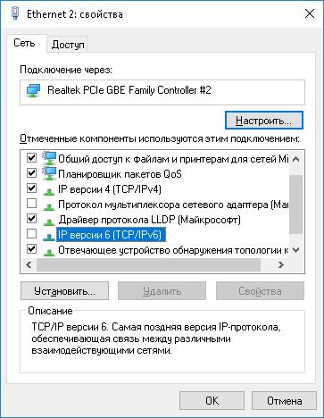 """""""Сервера перегружены"""" в PUBG - Решение проблемы"""