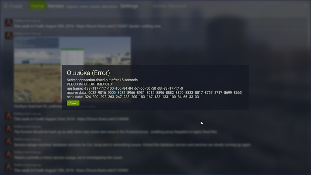 Steam server timed out