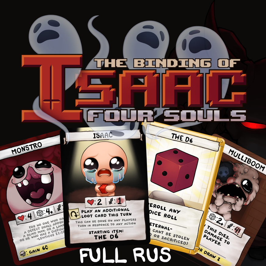 The Binding of Isaac: Four Souls [RUS] FULL