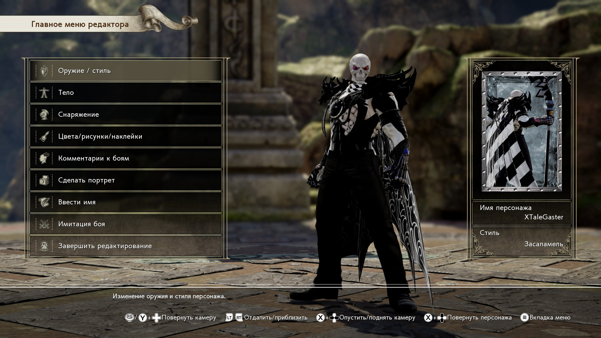 Steam Community :: Guide :: My Undertale Characters in Soulcalibur