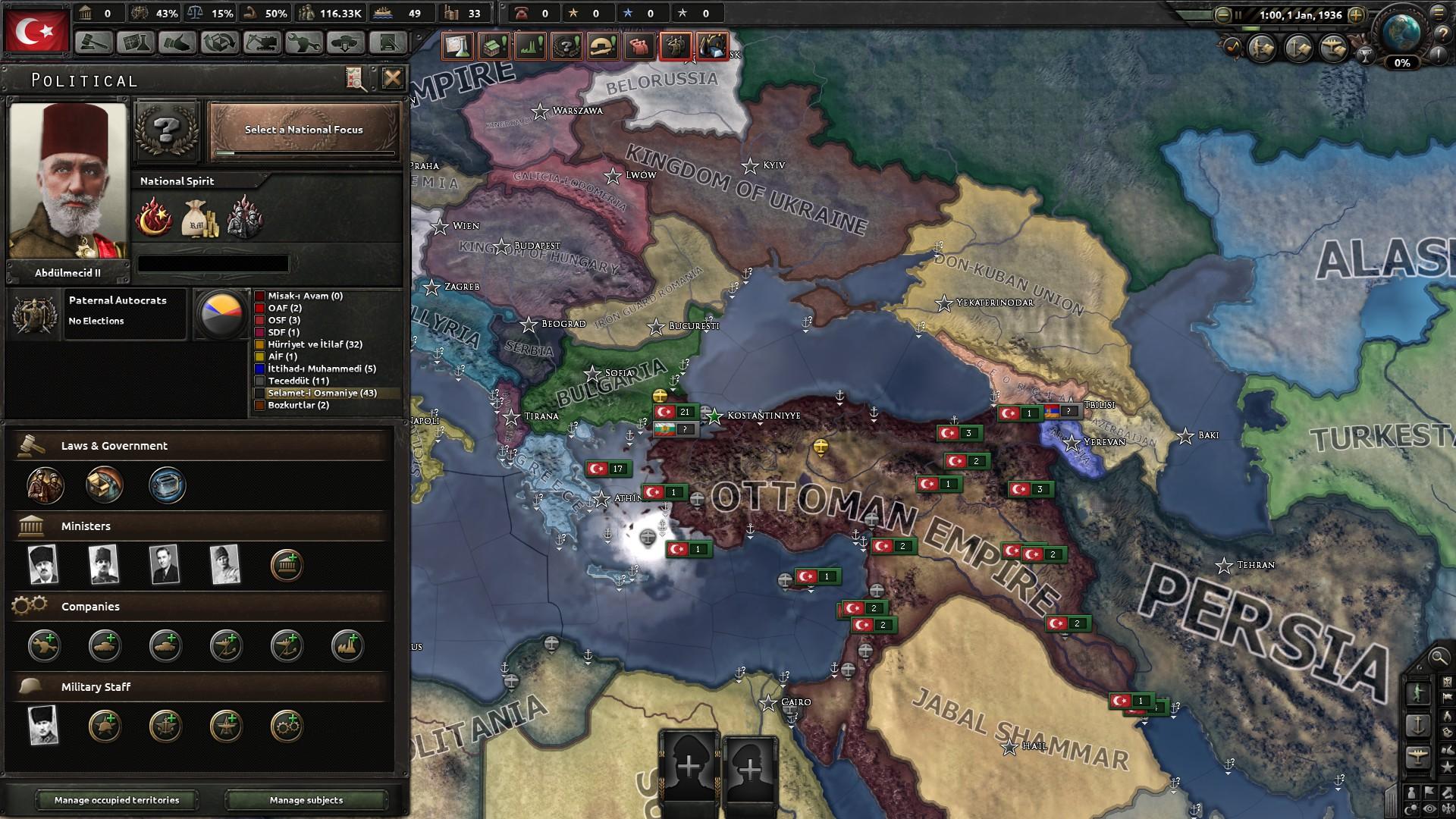 ライヒ hoi4 カイザー オスマン帝国