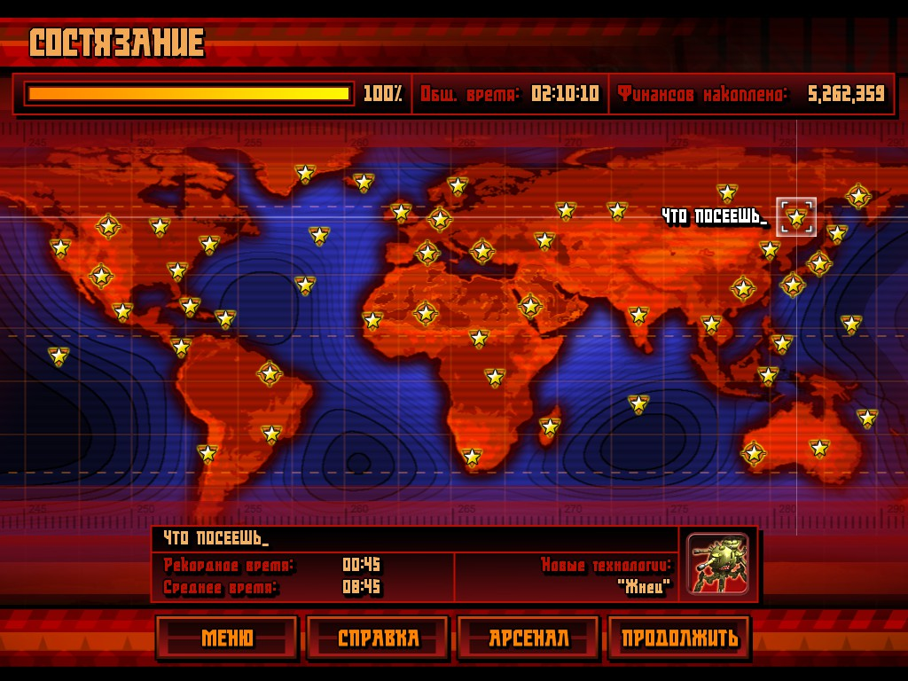 Steam Community Command And Conquer Red Alert 3 Uprising