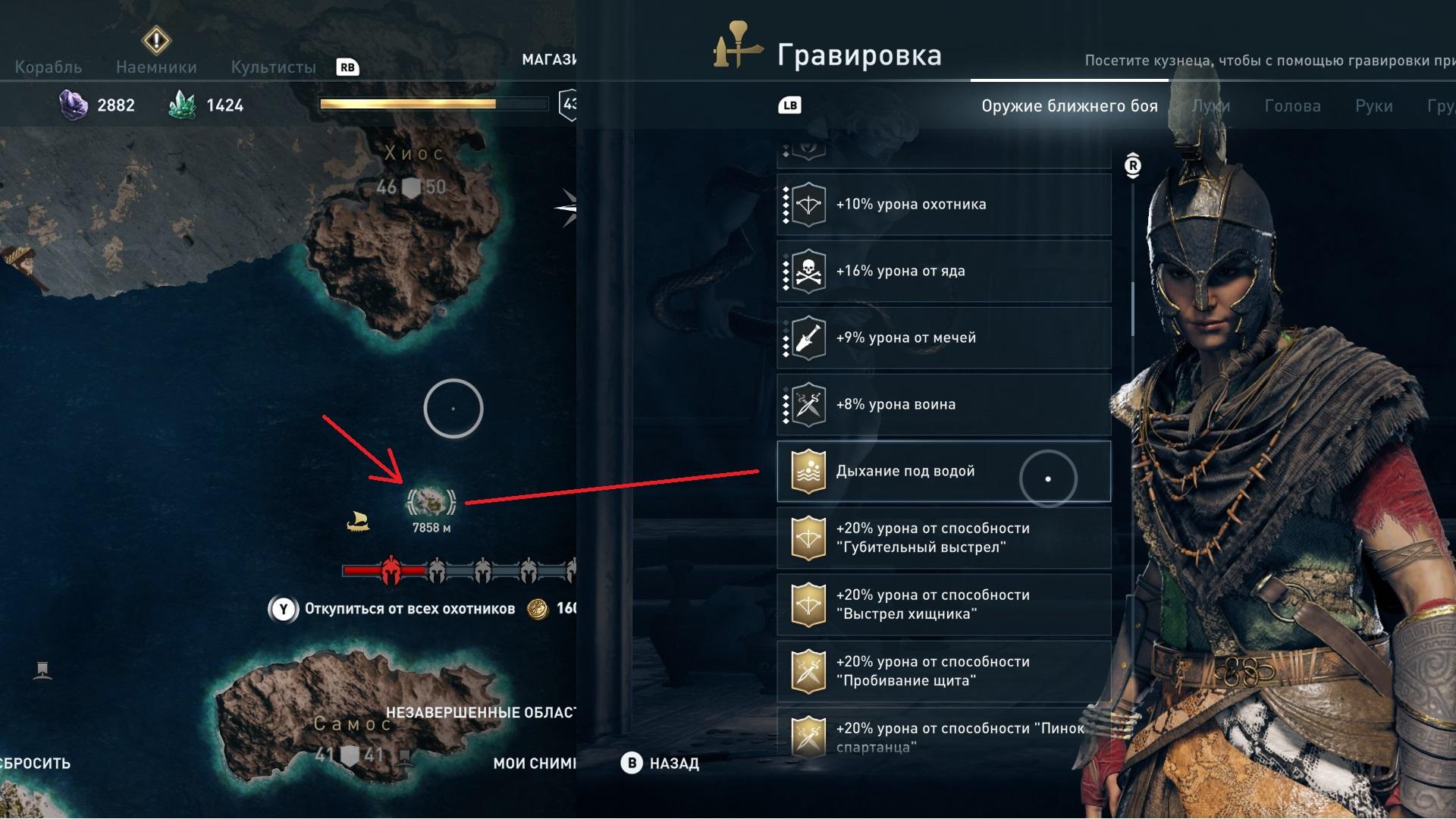 Assassins Creed Odyssey - Гайд по достижениям