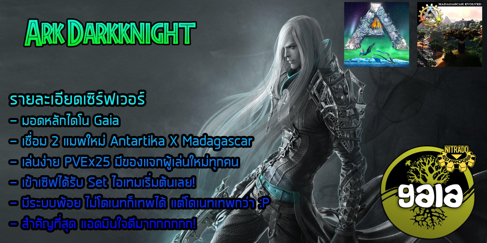 Steam Workshop :: Mod For Darkknight Server
