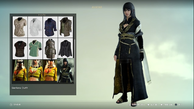 Steam Workshop :: Gentiana Outfit (Comrades, Female tops)