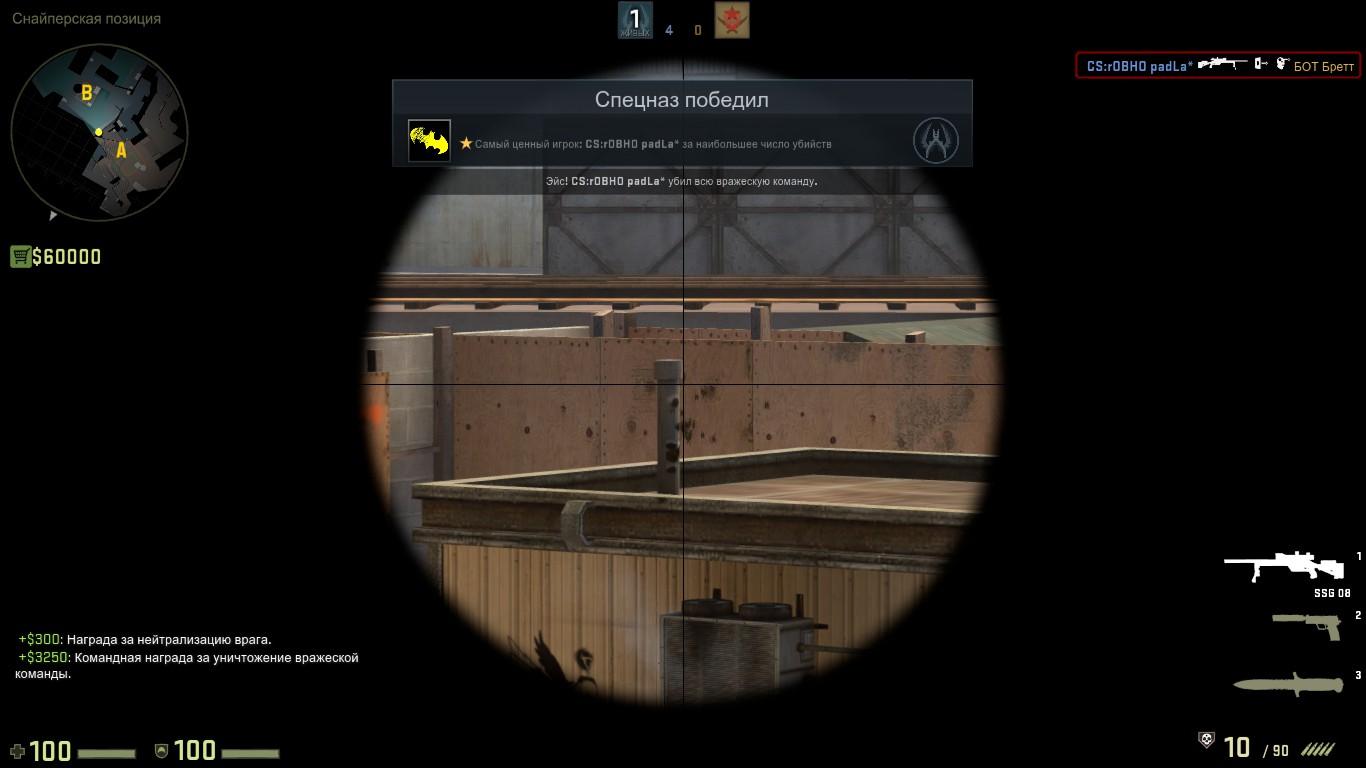 Прострелы в CS:GO TOP 2019