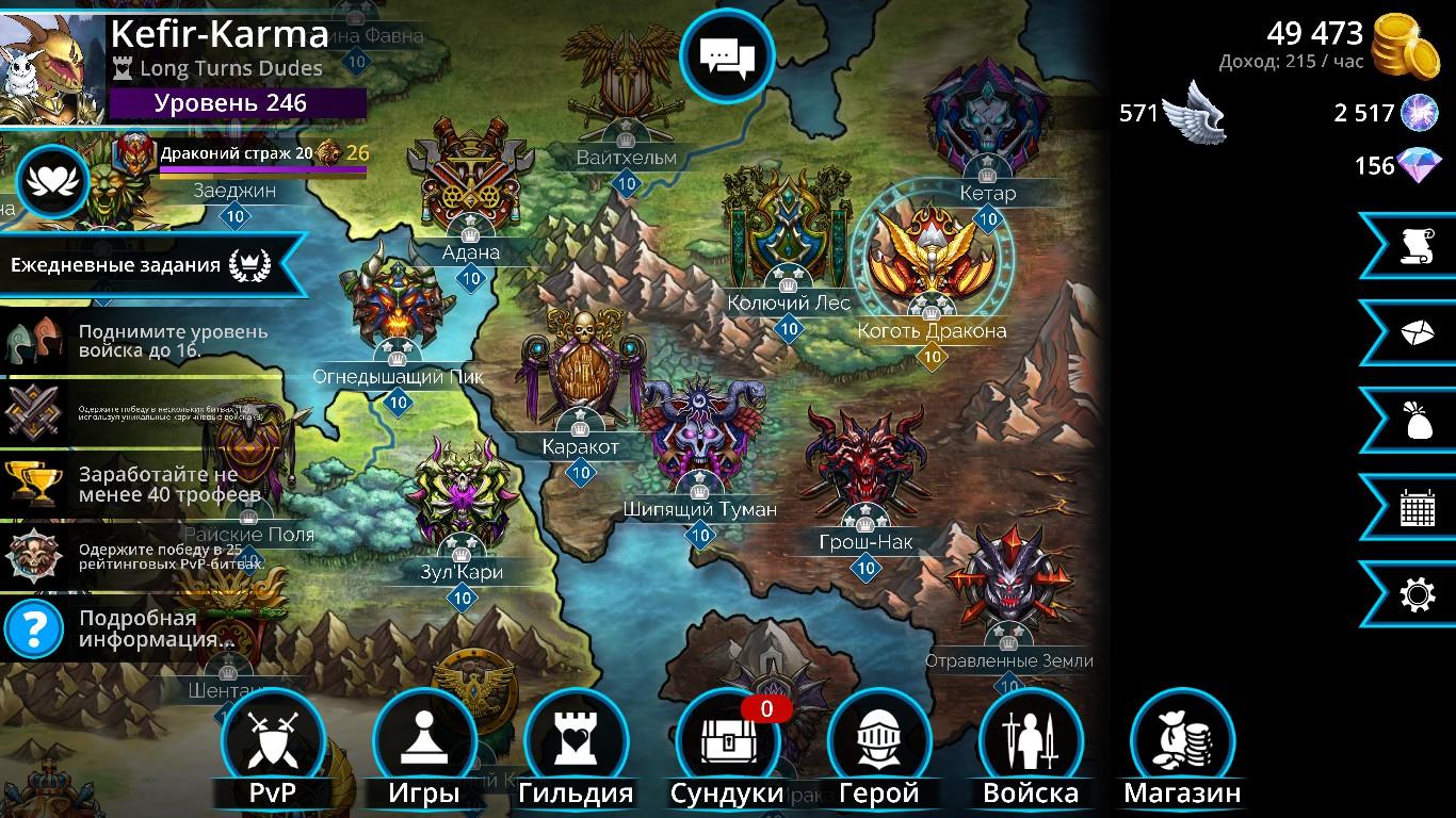 5 безкоштовних стратегій, за які не соромно: Gems of war- Puzzle RPG
