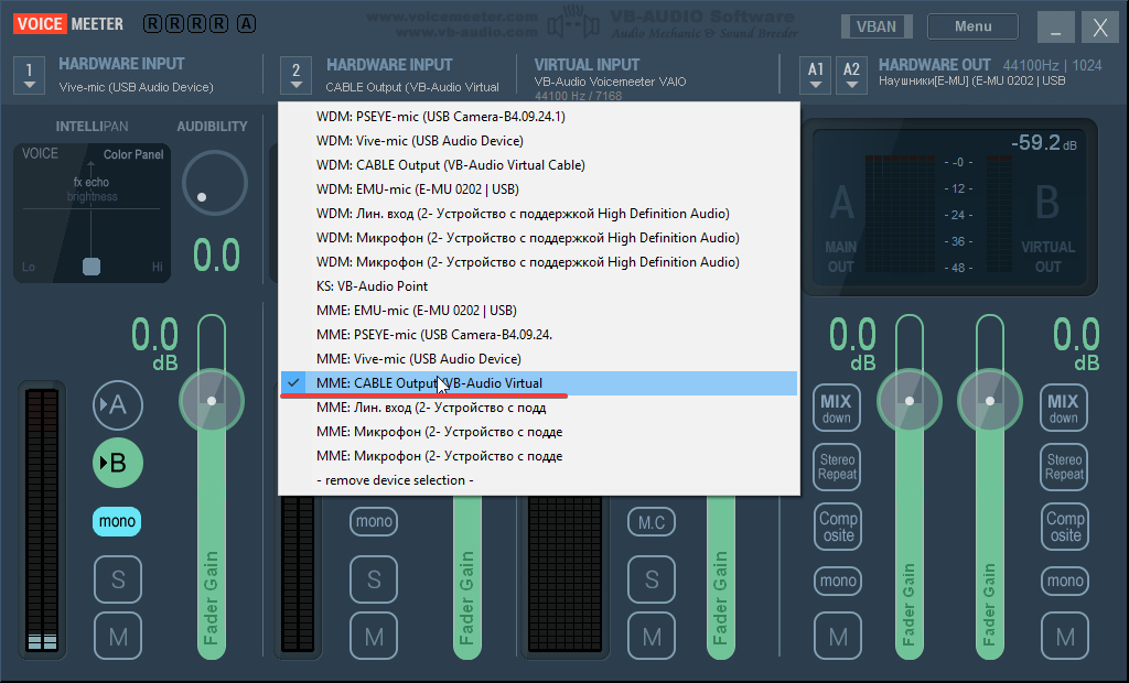 Steam Community :: Guide :: Playing music through the microphone