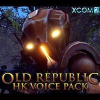 Steam Workshop :: Xcom 2 Wotc - Star Wars