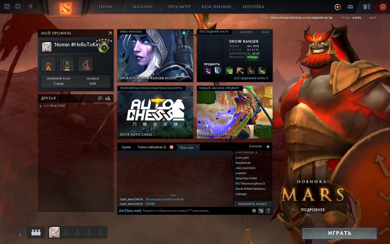 Steam Community Dota 2