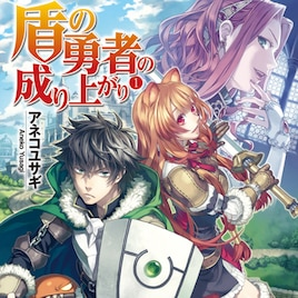 Steam Workshop Ost The Rising Of The Shield Hero