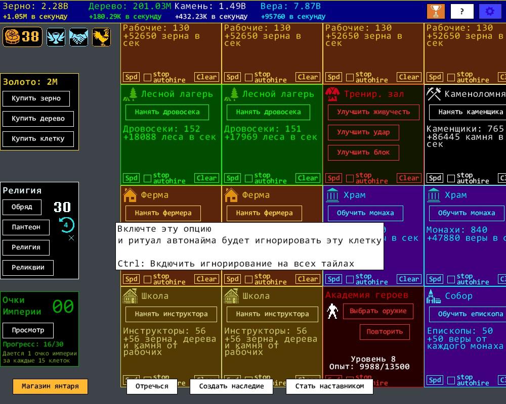 Steam Community :: Territory Idle
